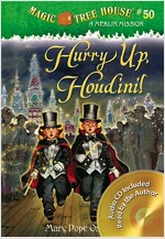Magic Tree House #50: Hurry Up, Houdini! (Paperback, CD)