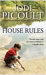 House Rules (Mass Market Paperback)