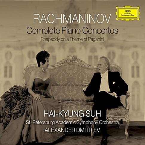 라흐마니노프 : 피아노 협주곡 전집 [3CD]