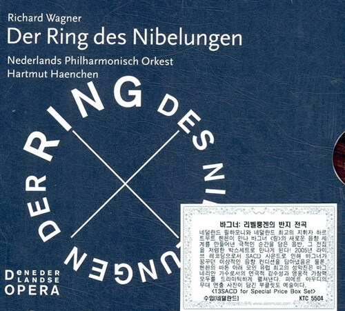 [수입] 바그너 : 리벨룽겐의 반지 전곡 [13SACD Hybrid]