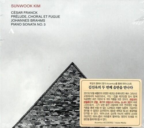 [수입] 김선욱 - 프랑크 : 프렐류드와 코랄과 푸가 FWV21 & 브람스 : 피아노 소나타 3번