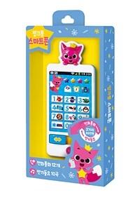 핑크퐁 사운드북 : 스마트폰