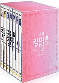 MBC 드라마 : 킬미 힐미 - 감독판 (14disc 일반판)