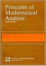 Principles of Mathematical Analysis (Paperback, 3rd  International)