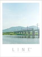 기차 여행 매거진 라인 LINE 7호