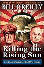[중고] Killing the Rising Sun: How America Vanquished World War II Japan (Hardcover)