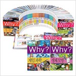 Why? 초등과학 시리즈 1~98권 세트/Why 과학정복 56권 세트+아동도서7권+연대표 증정