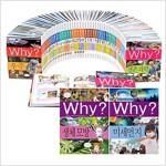 Why? 초등과학 시리즈 1~99권 세트/Why 과학정복 72권+아동도서12권+연대표 증정