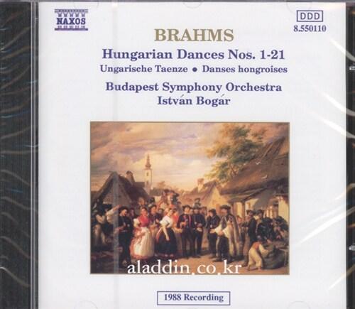 [수입] 브람스 : 21개 헝가리 무곡