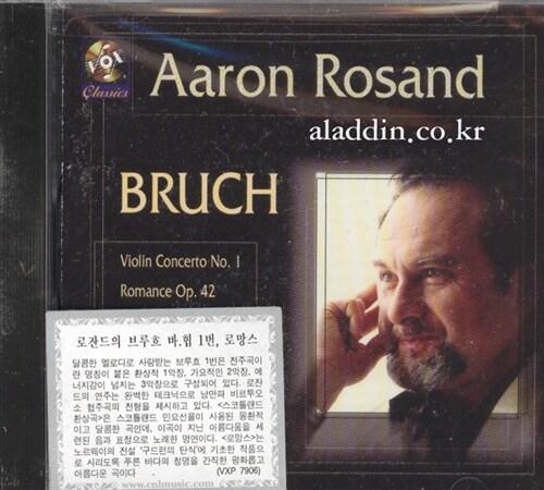 [수입] 브루흐 : 바이올린 협주곡 1번 & 스코틀랜드 환상곡 외