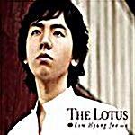 The Lotus (더 로터스 연꽃)