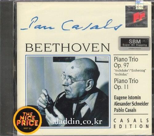 [중고] [수입] 베토벤 : 피아노 삼중주 Op.97 '대공' 외