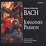 [수입] 바흐 : 요한 수난곡 BWV 245
