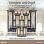 [수입] 트럼펫과 오르간 - 코렐리 & 텔레만 : 소나타