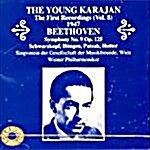 [수입] 베토벤 : 교향곡 9번 합창