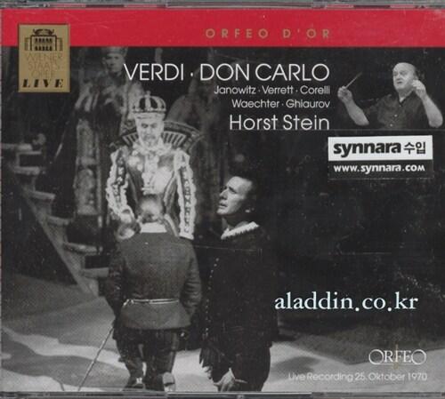 [수입] 베르디 : 돈 카를로 (1970년 빈 국립 오페라 실황)