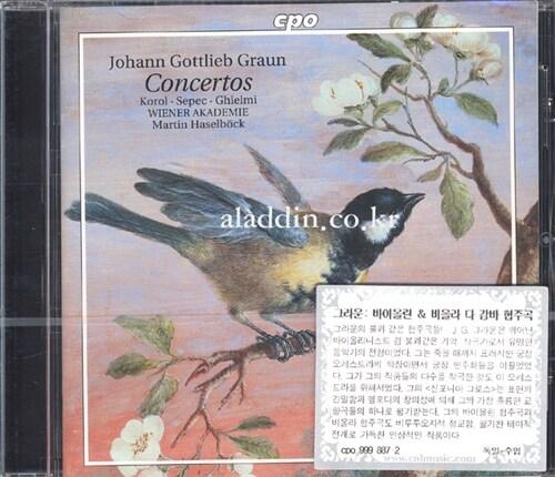 [수입] 그라운 : 바이올린 & 비올라 다 감바 협주곡