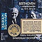 [중고] [수입] 카간 에디션 9집 - 베토벤 : 바이올린 소나타 2 & 4번