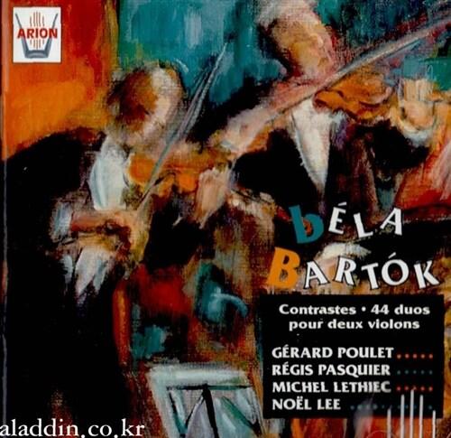 [수입] 바르톡 : 바이올린, 클라리넷 & 피아노를 위안 콘트라스트 외