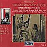 [수입] 모차르트 : 오페라 아리아 2집 (1949-1930년 잘츠부르크 실황)
