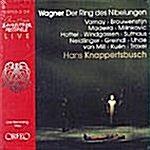 바그너 : 니벨룽겐의 반지 전곡(1956년 바이로이트 실황)