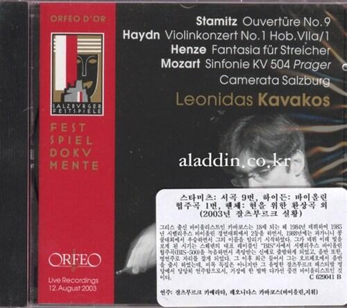 [수입] 슈타미츠 : 서곡 9번, 하이든 : 바이올린 협주곡 1번 & 모차르트 : 교향곡 38번 프라하 외