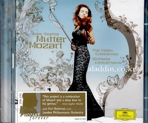 [수입] 모차르트 : 신포니아 콘체르탄테 & 바이올린 협주곡