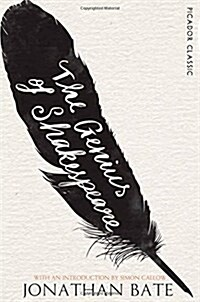 The Genius of Shakespeare (Paperback)