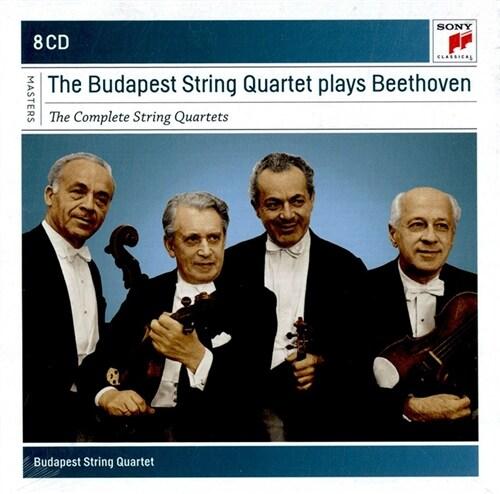 [수입] 베토벤 : 현악 사중주 전곡집 [8CD]