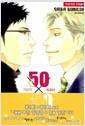 [중고] 50X50 피프티 피프티