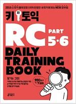Key (新) 토익 RC Part 5 & 6 Daily Training Book
