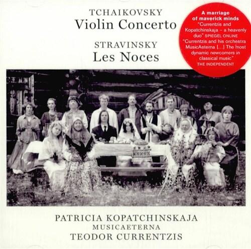 [수입] 차이콥스키 : 바이올린 협주곡 Op. 35 / 스트라빈스키 : 결혼