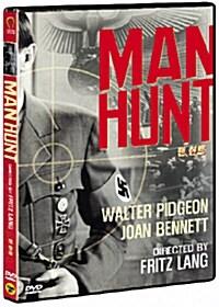 인간 사냥