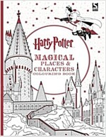 Harry Potter Magical Places and Characters Colouring Book (Paperback)