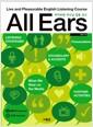 [중고] All Ears (책 + MP3 CD 1장)
