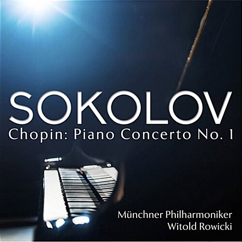 [수입] 그리고리 소콜로프 - 쇼팽 : 피아노 협주곡 1번