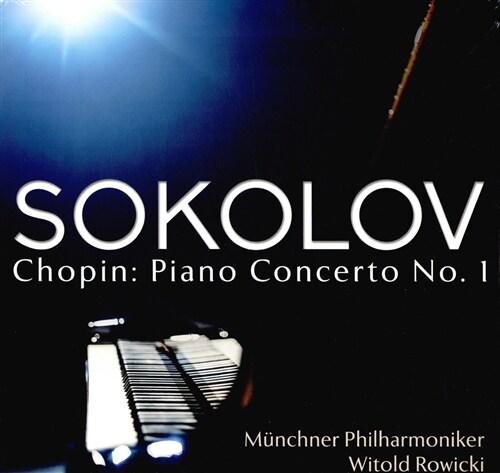 [수입] 그리고리 소콜로프 - 쇼팽 : 피아노 협주곡 1번 [LP 한정반]