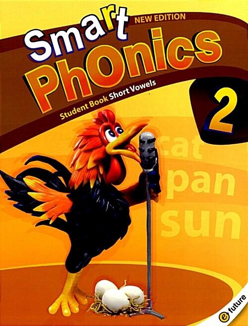 Smart Phonics 2 (Student Book + CD 1장, New Edition)