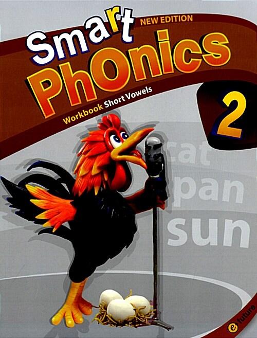 Smart Phonics 2 (Workbook, New Edition)