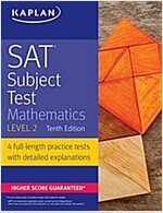 SAT Subject Test Mathematics Level 2 (Paperback, 10)