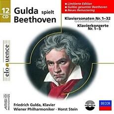 [수입] 베토벤 : 피아노 소나타 전곡 & 피아노 협주곡 전곡 [12CD]