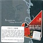 [수입] 모차르트 : 레퀴엠 K.626 & Kyrie K.341 [Limited Edition/CD-Book]