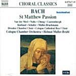 [수입] 바흐 : 마태 수난곡 BWV244