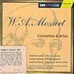 [수입] 모차르트 : 피아노 협주곡 14,23번, 바이올린 협주곡 3,4번 & 호른 협주곡 외
