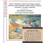 [수입] 러시아 오르간 음악의 200년 - 글린카, 오도에프스키 & 슈니트케 외 : 오르간 작품