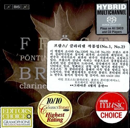 [수입] 브람스 : 클라리넷 소나타 1, 2번 & 클라리넷 삼중주 [SACD Hybrid]