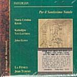 [수입] 몬테베르디, 카자티 & 반키에리 외 : 성악 및 기악곡들