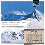 [수입] 스벤센 : 노르웨이전 랩소디 4번, 그리그 : 피아노 협주곡 & 할보르센 : 노르웨이전 랩소디 2번 외 (2 SACD)