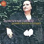 [수입] 몽세라 카바예 - Grandes Heroines Lyriques (Recital Arias de Opera)