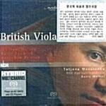[수입] 영국의 비올라 협주곡집 - 월튼, 비미쉬 & 브리튼 : 비올라 협주곡 (SACD)
